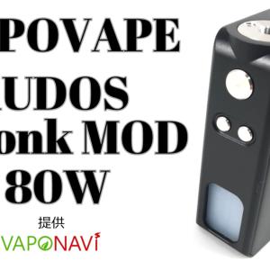 【テクニカルMOD】Hippovape『KUDOS Squonk MOD 80W』レビュー