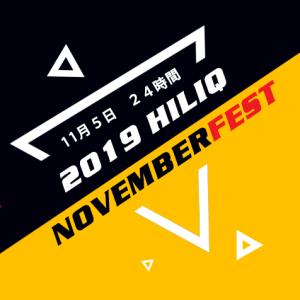 【海外SHOP】今年もやります!HiLIQの送料無料キャンペーン!
