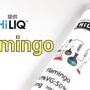 【海外リキッド】HiLIQ「Flamingo リキッド」レビュー