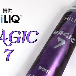 【海外リキッド】HiLIQ「Magic7 リキッド」レビュー