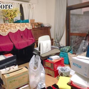 【before&after】子ども4人が巣立った実家はモノがいっぱい