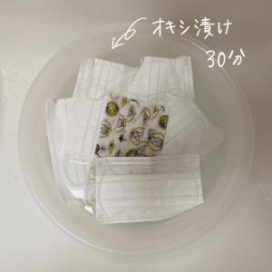 【withコロナ】週イチ仕事!マスクの手洗い方法