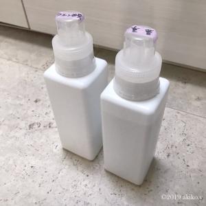 【やめ活】流行りに乗ってみたものの、私には必要なかったあの洗剤
