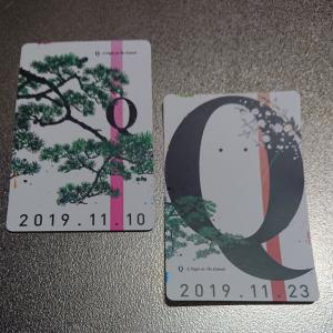◆Q:A Night At The Kabuki(おかわり)_2019/11/23