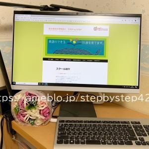 教室専用のデスクトップ購入