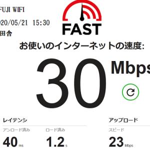 fuji wifiを使ってみた。