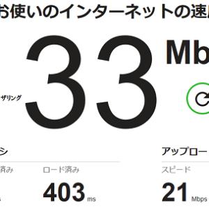 fuji wifiを使ってみた。2