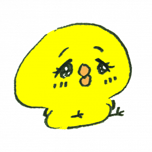 5/6まで セシール 5000円以上のご注文で1000円割引のチャンス!!