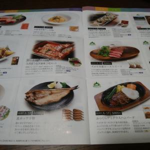 JFLA、NECビジネスソリューションより株主優待(案内)到着!