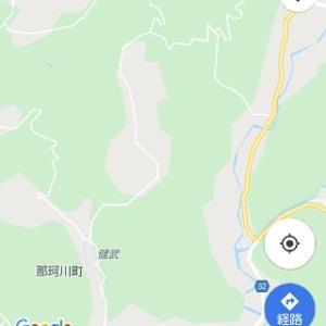 大田原市周辺の峠に行こう!那珂川から大田原方面の峠道