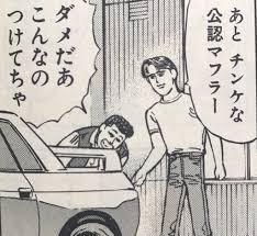 バイクを納車したらまずすることといえば?マフラーでしょ!ってことで5000円中華アマゾンマフラーを装着しました