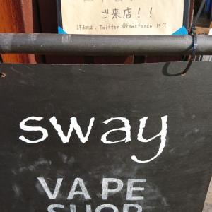 swayさんに行ってきた