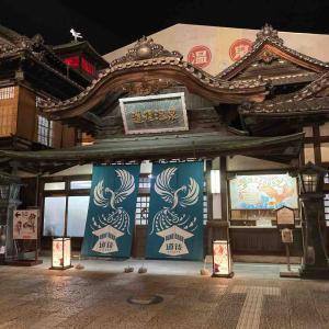 2020.9.18 Ozu - Matsuyama