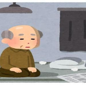 ◆老後資金1億円◆え?アーリーリタイアに1億円じゃ足りないの?