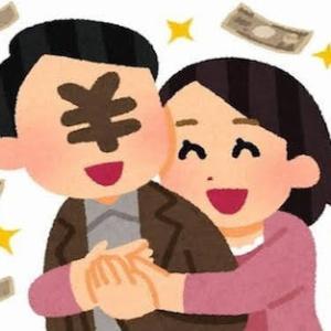 ◆ゆたかな老後◆サラリーマンは○○で老後破産しないって本当?