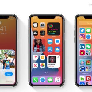 iOS14、iPadOS14でようやくアレが