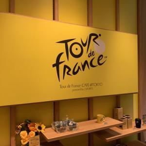 ツール・ド・フランス カフェに行ってきた