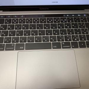 Macbookのキーボード修理プログラムの対応