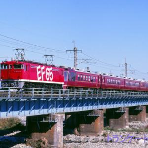 東北線 なつかしの列車(239)箒川橋梁のオリエントサルーン