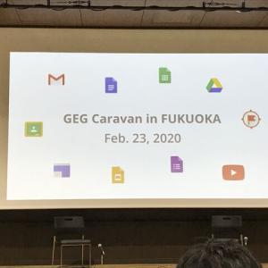 20200227  GEG Caravan in FUKUOKA①