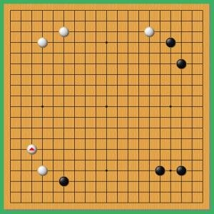 第44期囲碁名人戦 4 !