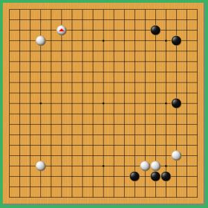 第44期碁聖戦五番勝負1!