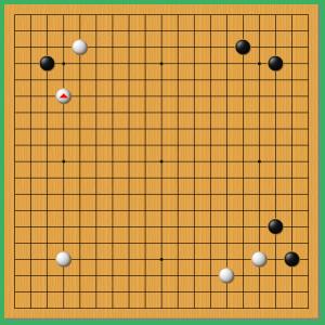 第44期碁聖戦五番勝負3!