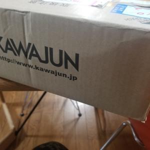KAWAJUNから届いたモノ