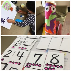 12月から幼児教室本格始動!! 今ならキャンペーン中✌️