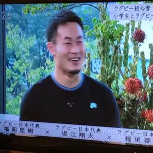 ラグビー選手福岡堅樹さんは、落ち着きがなかった