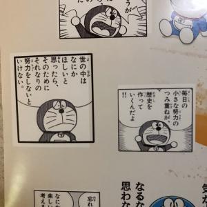 """""""言葉の力"""" MG四日市 のポスター  【小さな努力と達成感】"""