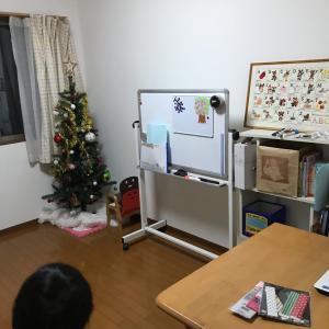 ひまわり草津教室 本日本格始動!
