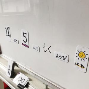 c-kids 未来lab ひまわり草津教室  本格始動初日❤️