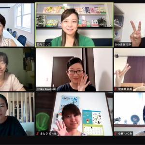 mamagirl ライティングチームのミーティング