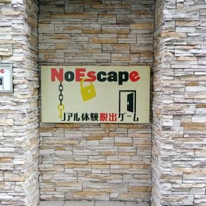 「No Escape」脱出!脱出!脱出!