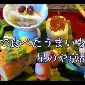 [嵐山/忘れ得ぬ店]京都・嵐山で食べたうまいもん4選。