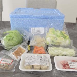 ミールキットのすすめ『ヨシケイ編』ミールキットを実際に調理して評価。