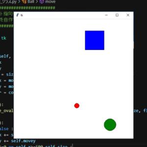 【Python】オブジェクト指向を少しだけ/クラスを自作するプログラミング。