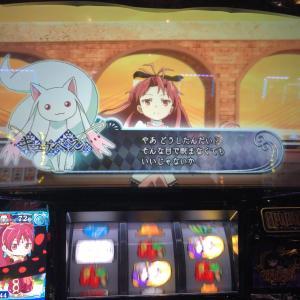 【まどマギ叛逆】通常時にキュゥべえの日本語セリフ!これは本前兆以外にも+αの恩恵あり??