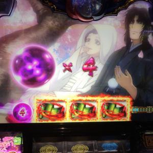【バジリスク絆2】朧チャンスで絆玉を4個獲得して祝言モード突入!〜設定6?実践〜