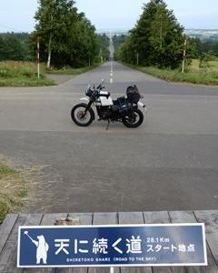 2019北海道ツーリング 3-1 斜里→知床