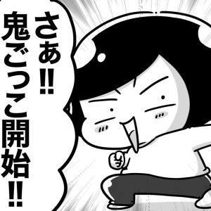 全身全霊をかけて〜自転車デビューの日、アナザーストーリー〜