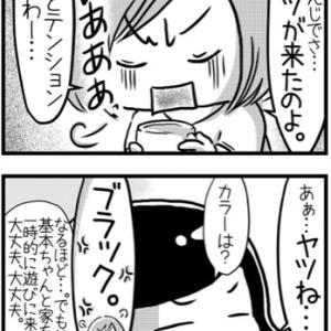 """""""(閲覧注意)恋する季節〜攻めてる夏〜"""""""