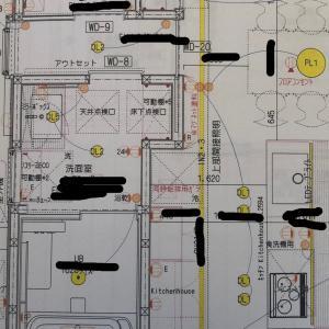 内覧会⑥1階トイレ他