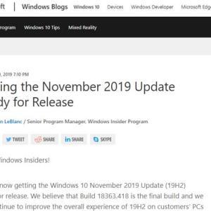 投稿のお知らせ Windows10 Nov 2019  Update のリリース間近