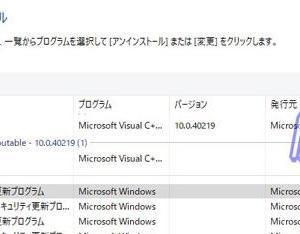 投稿のお知らせ Windows10のセキュリティアップデート適用で再起動発生