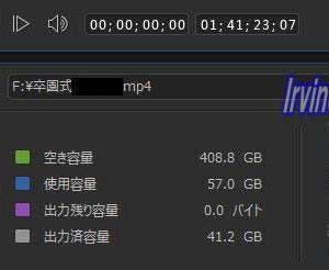 投稿のお知らせ Jisaku7の性能測定 Ryzen5 3600はどのくらい映像処理が速いか