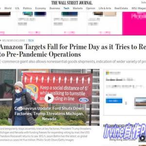 投稿のお知らせ amazon Prime Dayセールが秋に延期?