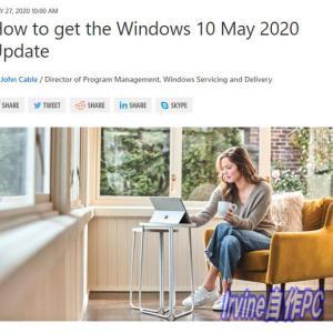投稿のお知らせ Windows10 May 2020 UpdateがGAしました でも早速不具合