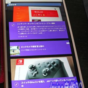 投稿のお知らせ サブタブレット MediaPad M3購入3年レビュー